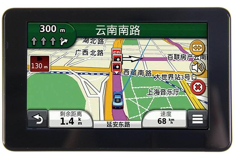 Auto Navigation Test